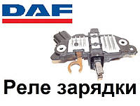 Реле регулятор напряжения DAF (ДАФ). Реле зарядки автомобильного генератора.