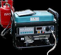 Könner & Söhnen генератор гибридный бензин/газ (KS 3000G)