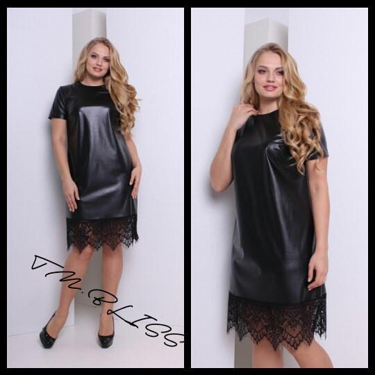 Стильная и модная женская одежда размер 48+