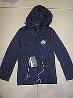 Подростковая демисезонная весенняя куртка BERKYT 134-164 розница