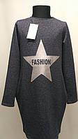 """Трикотажное платье -туника """"Feshion"""" для девочек от 7 до 12лет (32-42размер)"""
