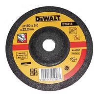 Шлифкруг по металлу вогнутый INOX  DeWALT DT3416-QZ (США/Тайвань)