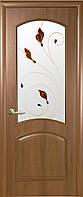 Межкомнатные двери Новый Стиль модель  Антре ПО (рисунок Р4)