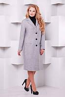 Классическое серое  женское пальто Валенсия  Tatiana  56-62 размеры