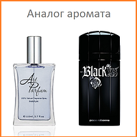 071. Духи 110 мл Black XS Pour Homme Paco Rabanne