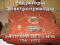 Редукторы Чеховского завода энергетического машиностроения ЧЗЭМ для вентилей Ду40 Ду50 Ду65