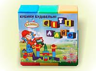 """Кубик """"9"""", большой, в сетке 24*24*9см, ТМ BAMSIC, произ-во Украина (12 шт/уп)(020)"""
