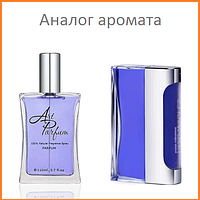 074. Духи 110 мл Ultraviolet Men Paco Rabanne
