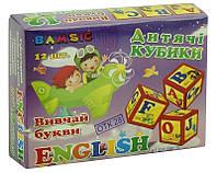 Кубики 12 пластмассовые English, в кор. 17*-12*4 см ТМ BAMSIC, произ-во Украина (16шт)(315)