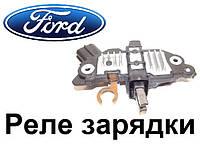 Реле регулятор напряжения Ford (Форд). Реле зарядки автомобильного генератора.