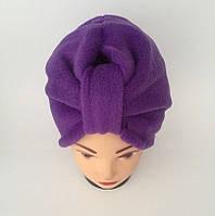 Чалма парикмахерская для SPA-процедур  Фиолет