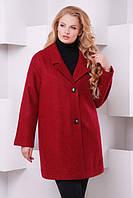 Классическое бордовое   женское пальто Лондон   Tatiana  56-62 размеры