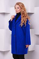 Классическое    женское пальто Лондон электрик   Tatiana  56-62 размеры