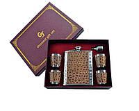 Подарочный набор фляга, 4 стопки, лейка (кожа-металл)