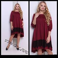 """Красивое платье """"Леди"""", расцветки АШ-1118.027"""
