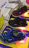 Детские светящиеся кроссовки для мальчиков оптом Размеры 21-26