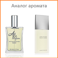 087. Духи 110 мл L'Eau d'Issey Pour Homme Sport Issey Miyake