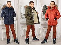 """Зимняя куртка для мальчика """"Анорак"""" (р.122-140)"""