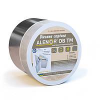 Аленор ОВ ТМ - Самоклеюча пароізоляційна стрічка з алюмінієвої фольги  армовано високоміцною синтетичною нитко