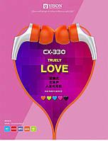 Вакуумные наушники Yison CX330