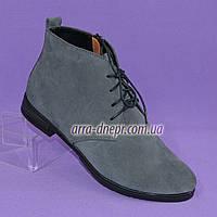 Ботинки женские замшевые серые на шнуровке. Демисезон, фото 1