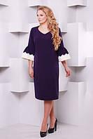Батальное фиолетовое   платье  Шерил ТМ Таtiana 54-60  размеры