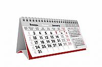 """Календарь """"Домик"""" (перекидной)"""