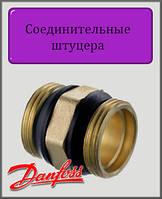 Соединительные штуцера Danfoss FHF-EC