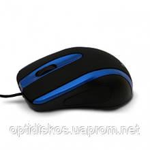 Оптическая мышь HAVIT HV-MS753, USB, синяя
