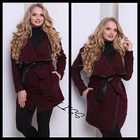 Стильное пальто- кардиган отделка кожа размер 48+