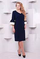 Батальное темно-синее  платье  Шерил ТМ Таtiana 54-60  размеры