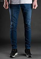Джинсы мужские молодежные STF Slim col.2 синие (модные, зауженные)