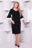 Батальное черное   платье  Шерил ТМ Таtiana 54-60  размеры
