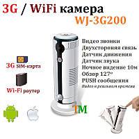 3G / WiFi камера WJ-3G200