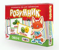 """Игра """"Маленький розумник: овощи"""", в кор. 28*19,5*3см, произ-во Украина, ТМ Стратег (12шт)(416S)"""