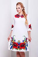 Маки платье Тая-2Б д/р, XL, XXL