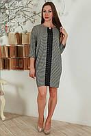 Элегантное женское платье в клеточку, размер 50 52