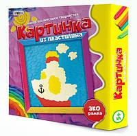 """Картина из пластилина """"Кораблик"""", в кор. 25*25*5см, произ-во Украина, ТМ Стратег (10шт)(4006S)"""