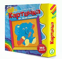 """Картина из пластилина """"Слон"""", в кор. 25*25*5см, произ-во Украина, ТМ Стратег (10шт)(40011S)"""