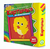 "Картина из пластилина ""Цыпленок"", в кор. 25*25*5см, произ-во Украина, ТМ Стратег (10шт)(4004S)"