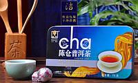Пуэр чай CHA элитный Chencang Pu'er (2011 года) мини Туоча , Юньнань, желез.коробка, 75 гр.(15 шт).