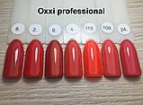 Гель-лак Oxxi №004 (светло-красный, эмаль), фото 2