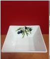 "Пиала фарфоровая 9*9 см Lubiana ""Classic olive"" LB-2543(6154)"