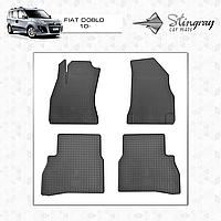 Коврики резиновые в салон Fiat Doblo Cargo с 2010- (4шт) Stingray