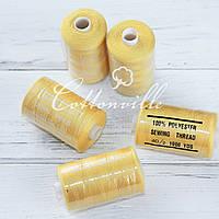 Нитки швейные 40s/2 прочные (1000Y) цвет желтый