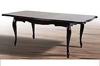 Стол обеденный Рояль