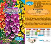 Квіти Наперстянка суміш 0,25гр АНТАРІЯ