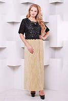 Красивое длинное  бежевое   платье Баден   ТМ Таtiana 54-60  размеры