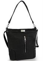 Стильная женская сумочка XB-514
