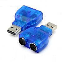 Переходник с USB на два PS/2